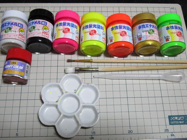 水性塗料各種 筆 スポイト パレット(?)