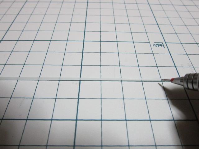 次はトップです♪ トップのトップ(笑)から3センチ 1センチと繰り返しシャーペンで印しをつけていきます♪