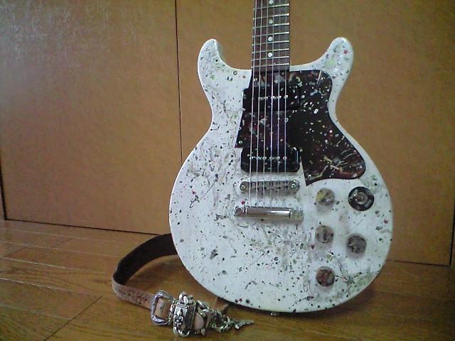 e guitar1