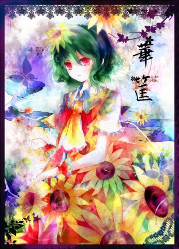 hyousi_20100804020737.jpg