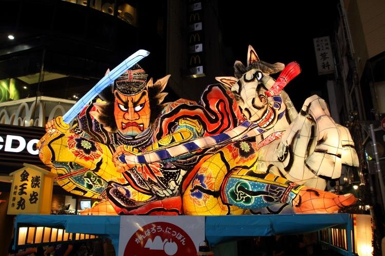 shibuya-nebuta_0003f.jpg