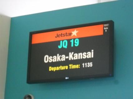 濠太剌利(オーストラリア)研修旅行記その9 いよいよ帰国の時そして大阪へ・・・