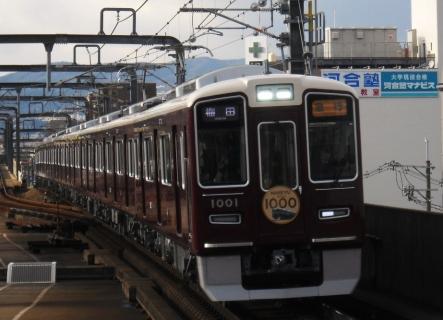 阪急1001Fを撮りに久々の宝塚線へ・・・!