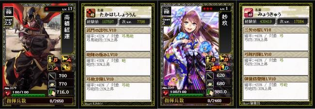 goku1_convert_20140107004120.png