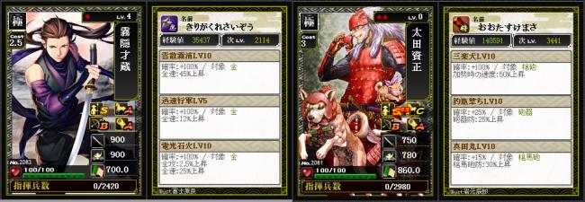 goku2_convert_20140107004144.png