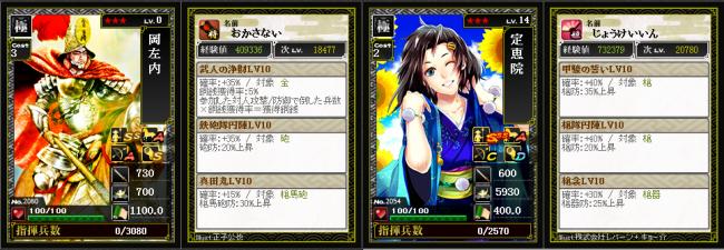 goku3_convert_20140107004202.png