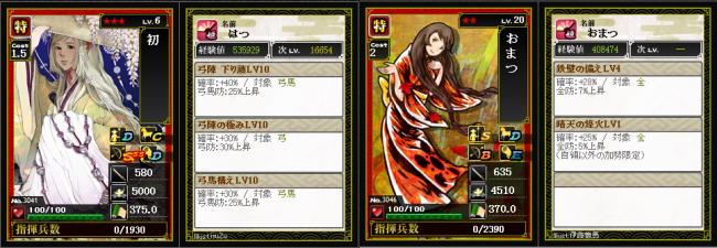 toku_convert_20140107004735.png