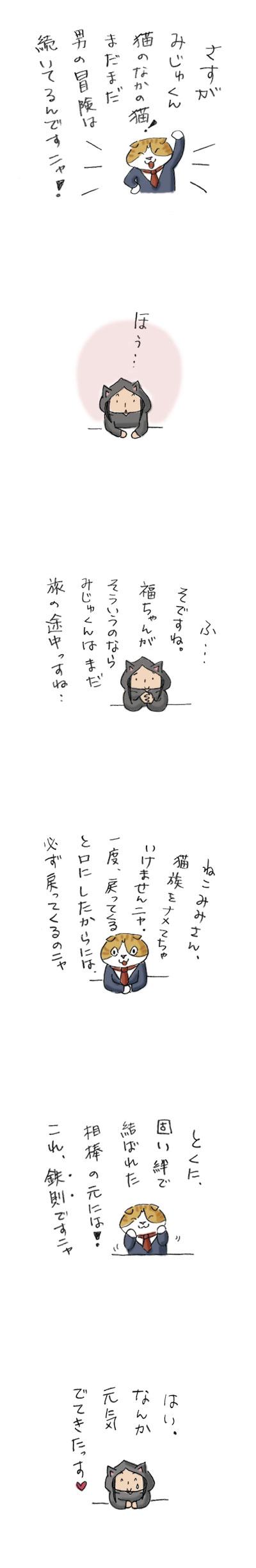 あけおめ12