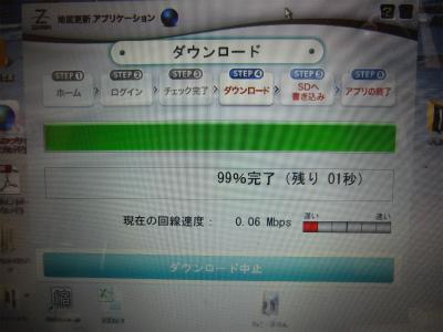CIMG9960.jpg