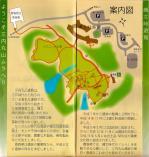 三内丸山遺跡パンフ2