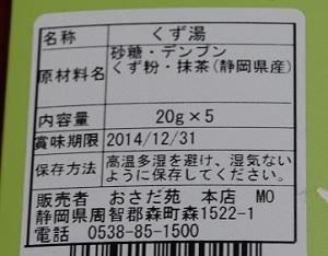 4_20140122034121b85.jpg