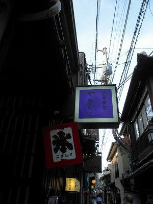 s-20110909_04.jpg