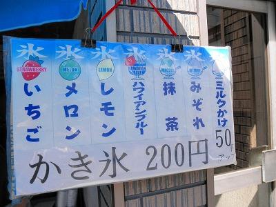 s-20110910_08.jpg