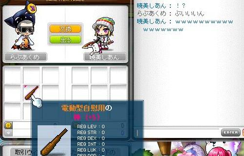 Maple130611_234246.jpg