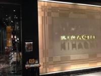 KIHACHI (1)