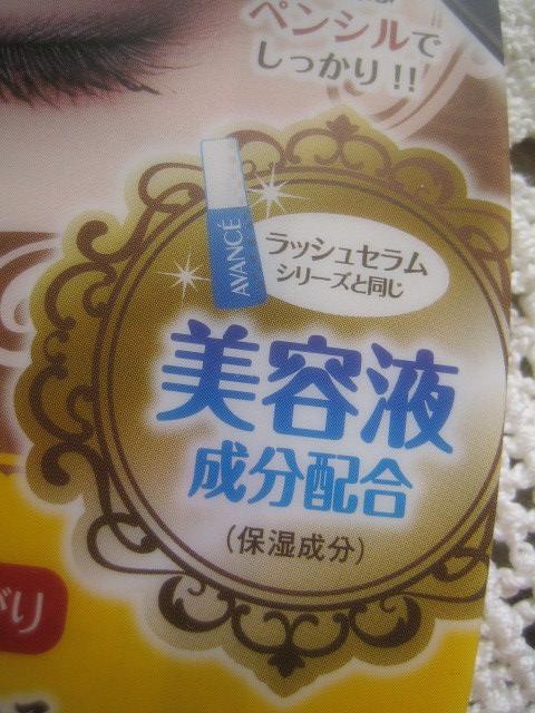 ジョリ・エ・ジョリ・エ2Wayアイブロウライトブラウン3