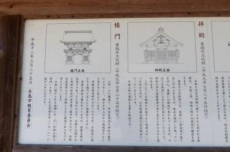 拝殿と楼門♪