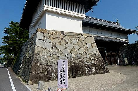 佐賀城本丸歴史館へ♪