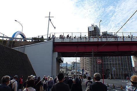 若戸大橋の上に人がいる風景♪