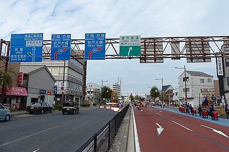 若戸大橋方面♪