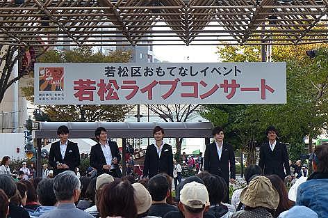 コンサート♪
