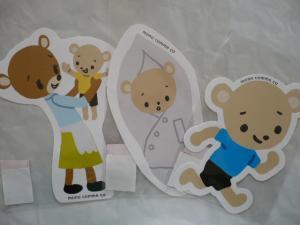 コムサフォルムカード2012-1