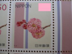「季節の花シリーズ 第4集」2