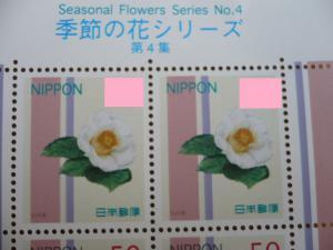 「季節の花シリーズ 第4集」3