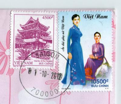 ベトナムDから201210-1