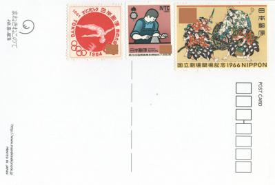 ポスクロ(送)316-2