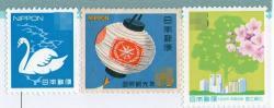 ポスクロ(送)97-2