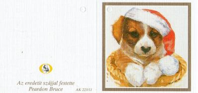 クリスマス(受)2011-49