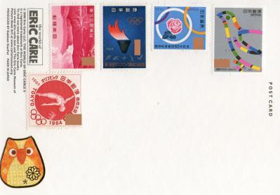 【postcrossing/ forum(85)】3