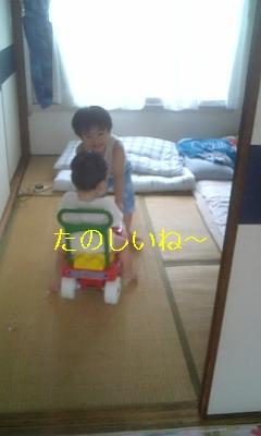 100711_123704_ed.jpg