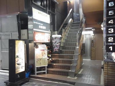 鉄板バルGappo (2)