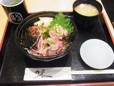 すし遊洛 (9)