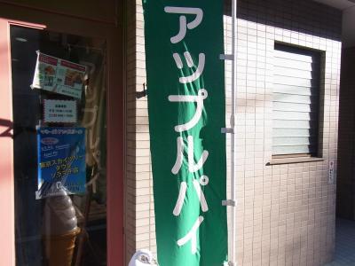 谷中・根津散歩 (111)