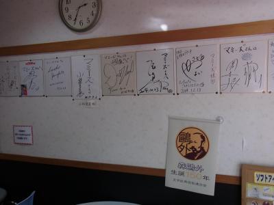 谷中・根津散歩 (106)