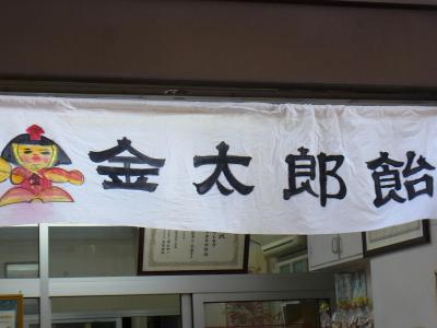 谷中・根津散歩 (154)