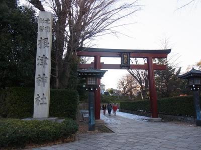 谷中・根津散歩 (156)