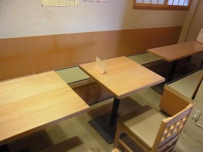 東海道品川宿 遊 (9)