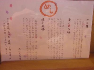 東海道品川宿 遊 (7)