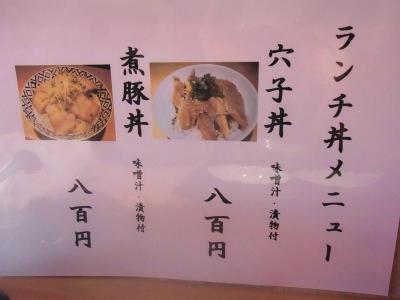 東海道品川宿 遊 (42)