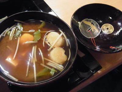 東海道品川宿 遊 (24)