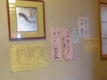東海道品川宿 遊 (12)