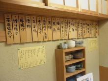 東海道品川宿 遊 (13)