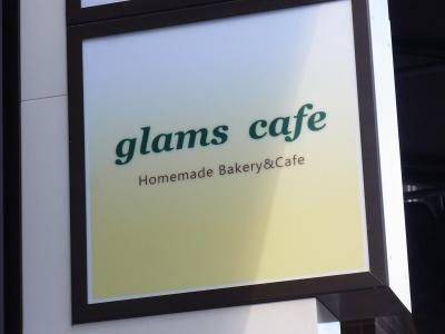 glams cafe (3)