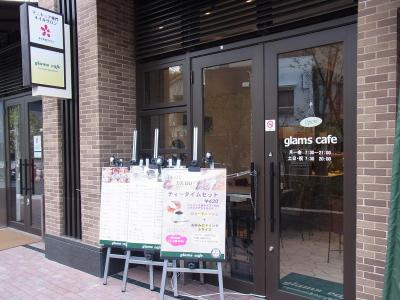 glams cafe (40)