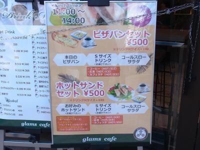 glams cafe (4)