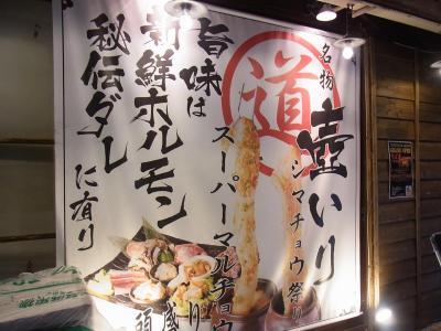 まるみち (5)